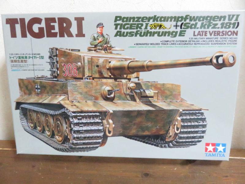 タミヤ タイガーI型 後期生産型