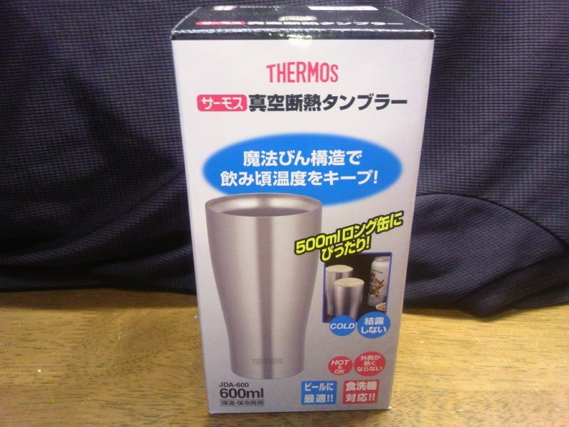 thermos-vacuum-insulation-tumbler
