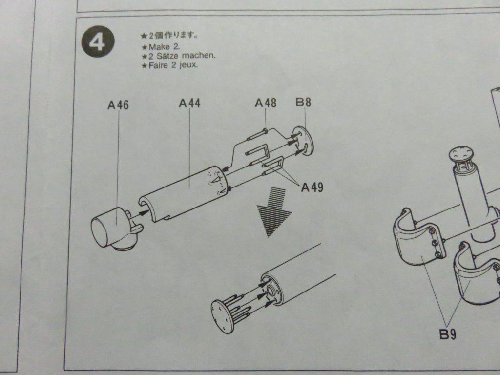 ティーガーI後期型 説明書4番 2