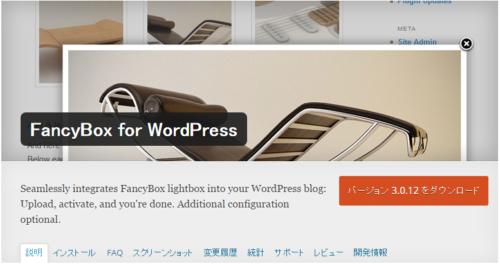FancyBox for WordPress