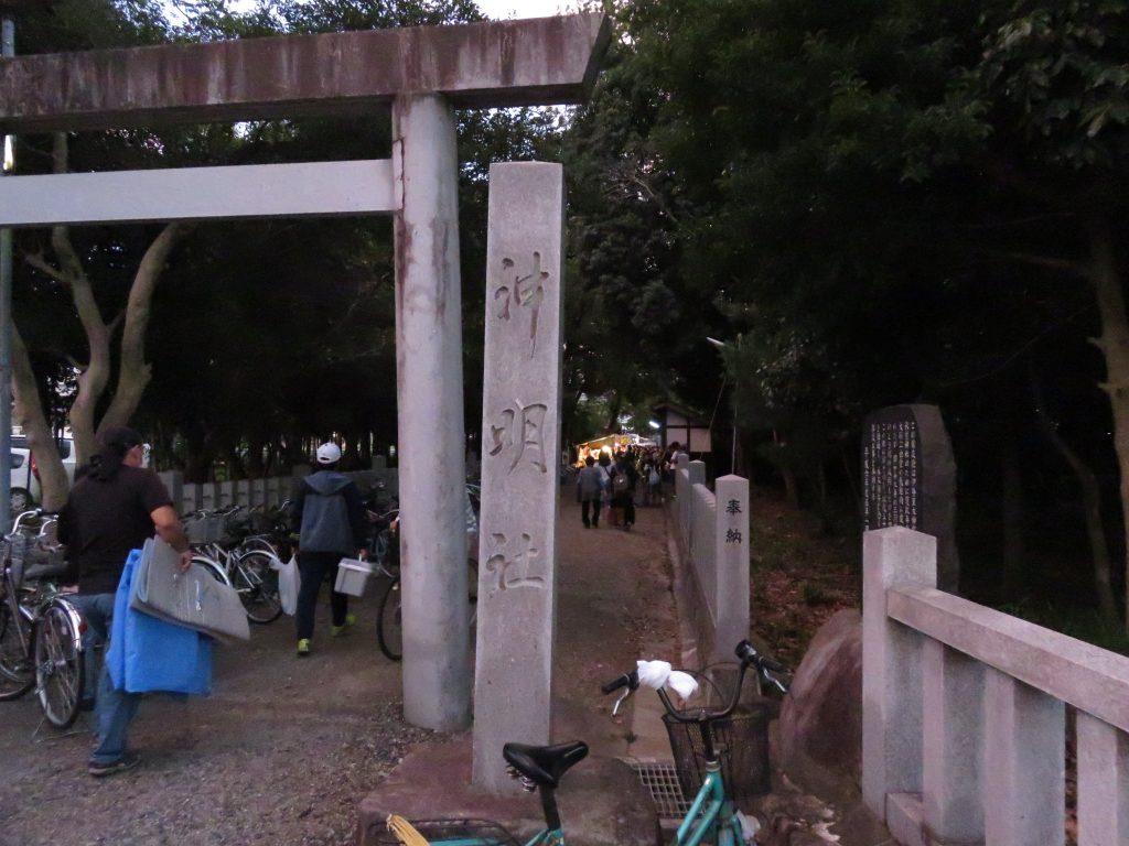 大脇神明社