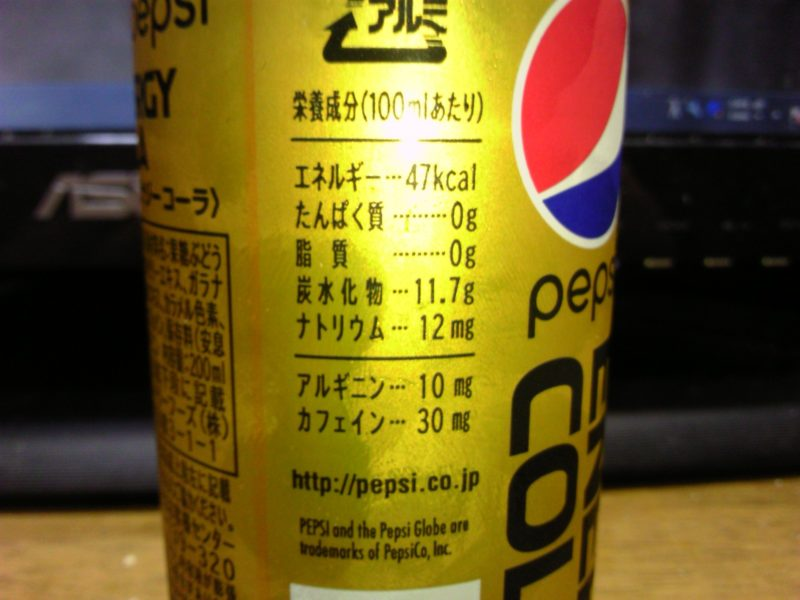 pepsi-energy-cola2