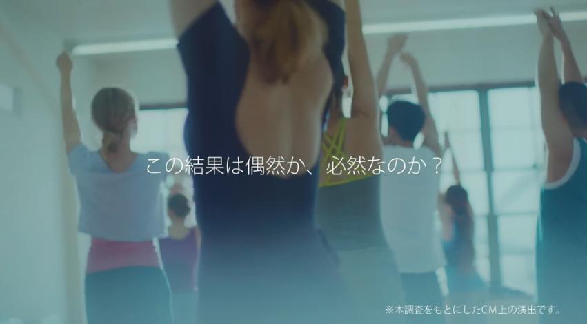 ペプシNEXゼロvsコカコーラ・ゼロ ダンサー編6