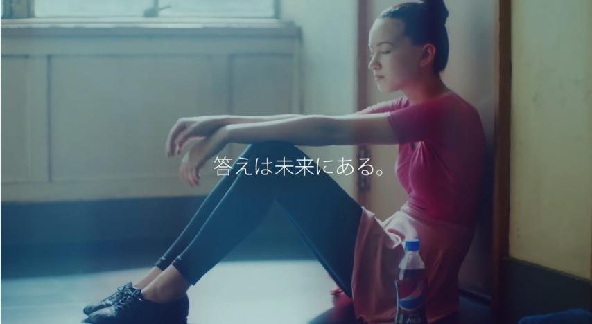 ペプシNEXゼロvsコカコーラ・ゼロ ダンサー編7