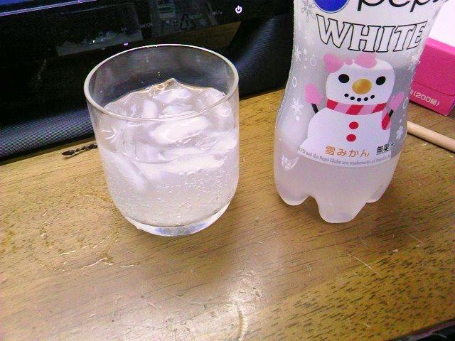 ペプシホワイト 雪みかん味3