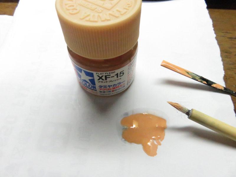 ティーガーI OVMの塗装 ティーガーI OVMの塗装 フラットフレッシュ