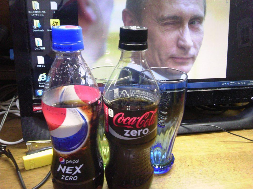 ペプシNEXゼロとコカコーラゼロの飲み比べ7