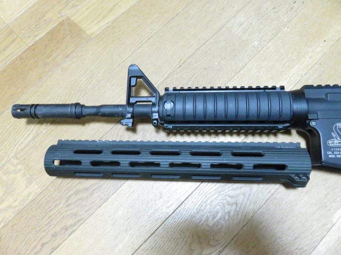 Madbull VTAC Extreme BattleRail13 M4A1と比較