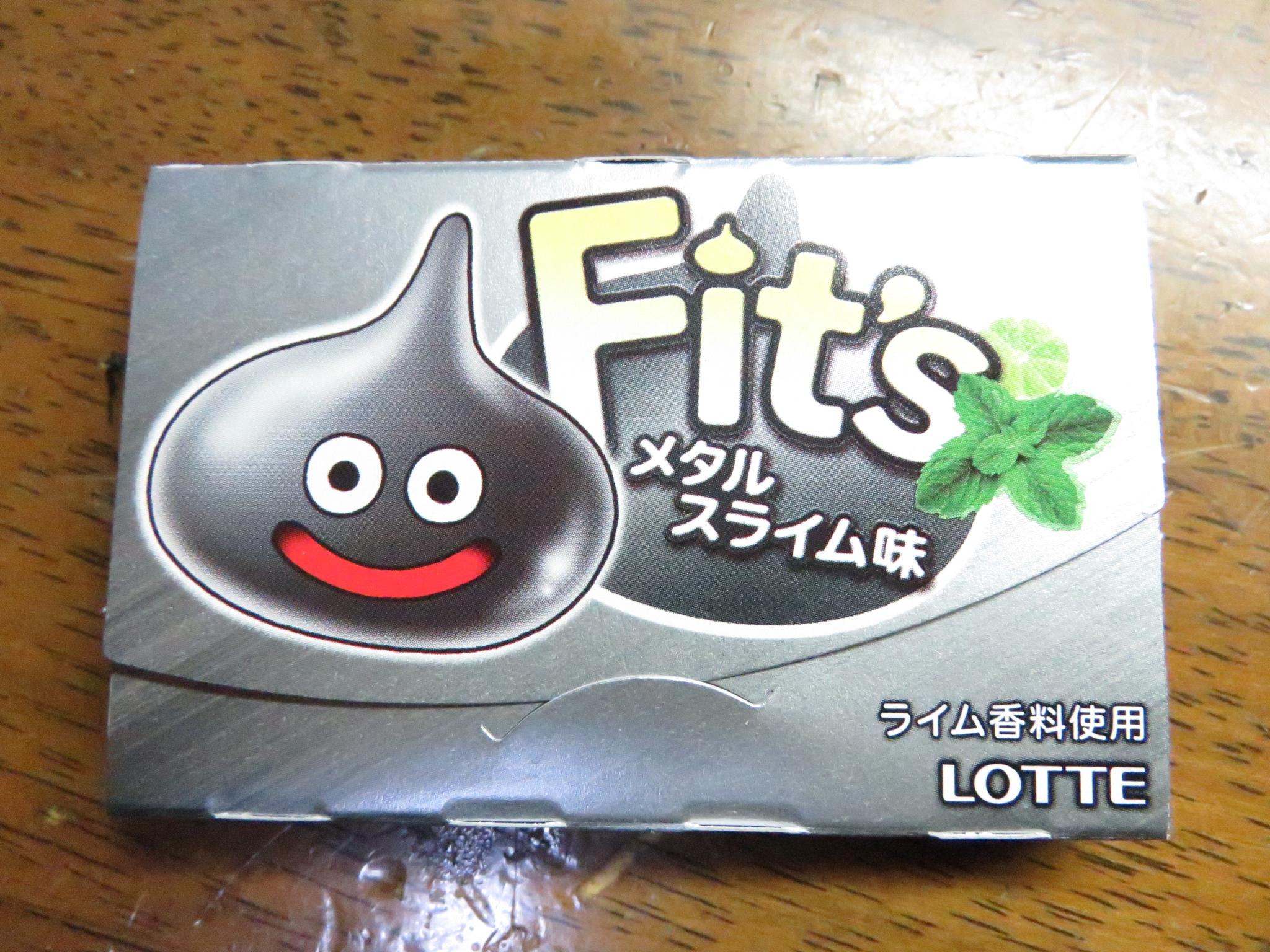 Fit's メタルスライム味