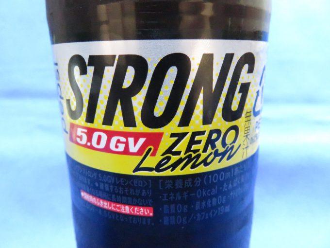 ペプシストロング 5.0GV ZERO レモン ラベル
