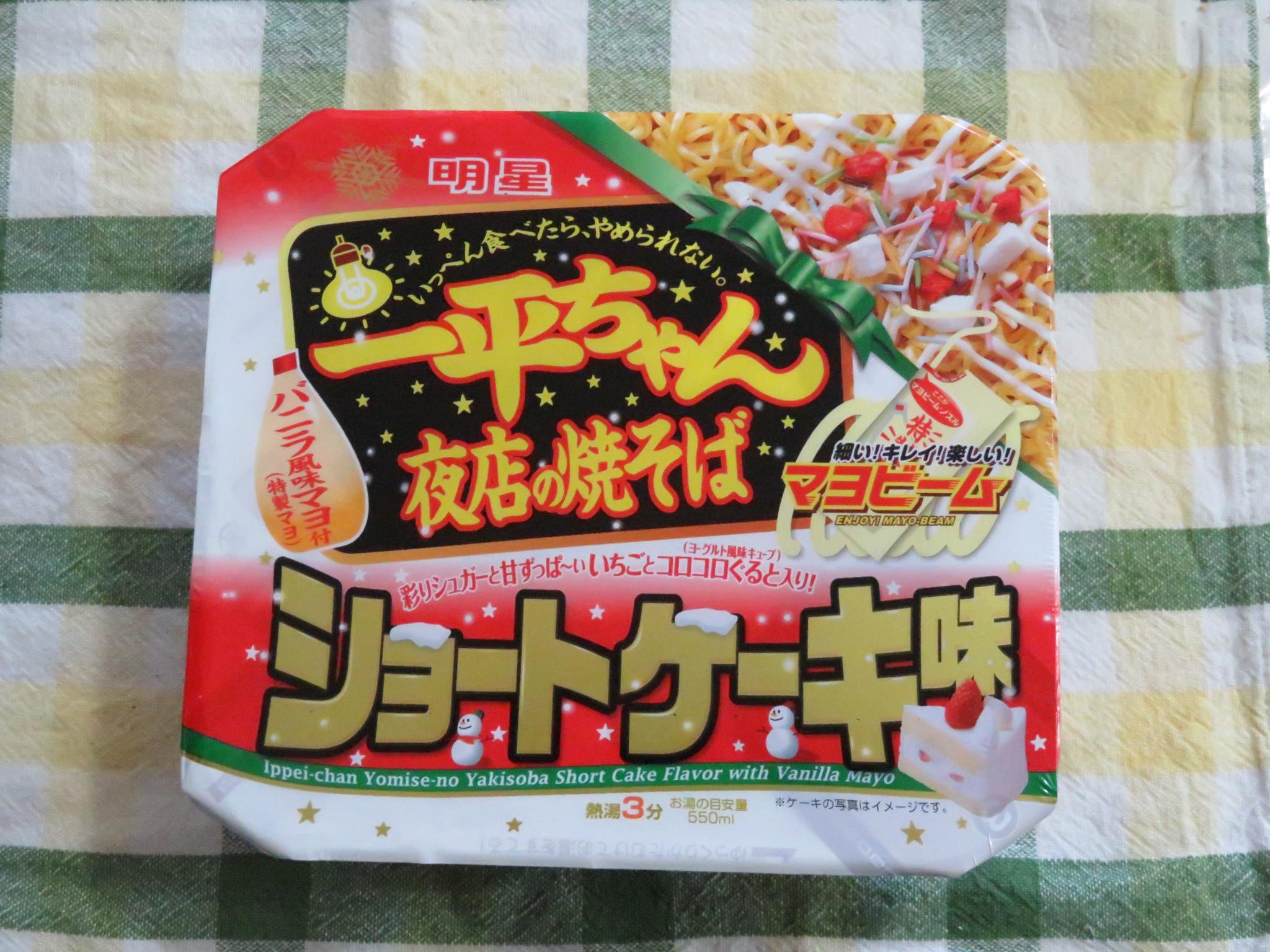 一平ちゃん ショートケーキ味 パッケージ