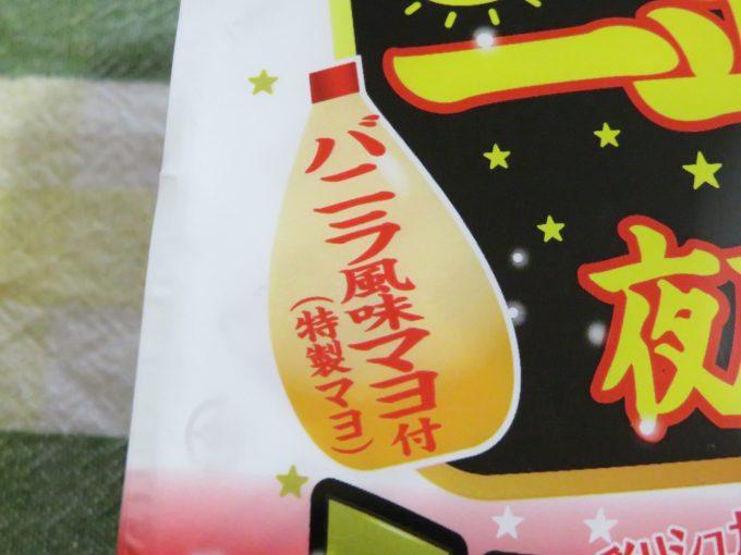 一平ちゃん ショートケーキ味 パッケージ2