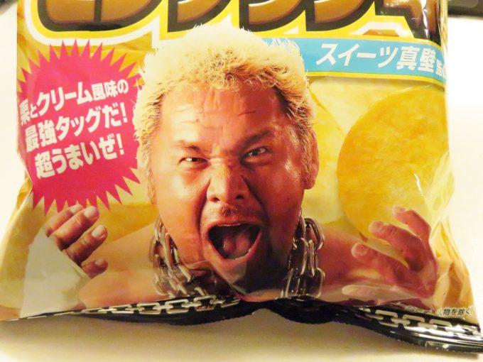 ポテトチップス モンブラン味2