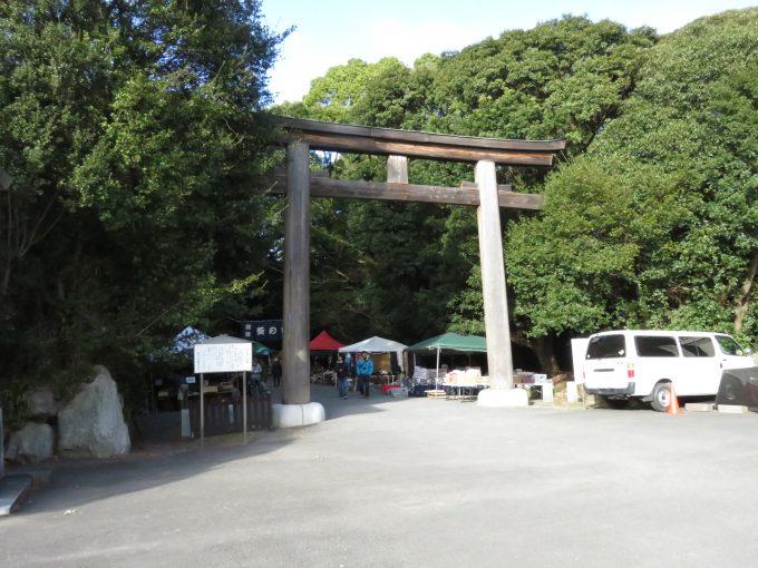 静岡サイクリング 2016-12-24 6