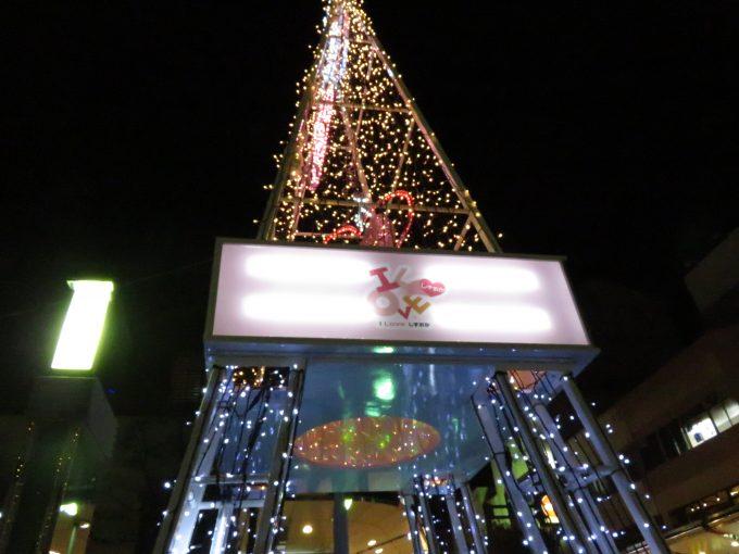 静岡 青葉シンボルロード イルミネーション7