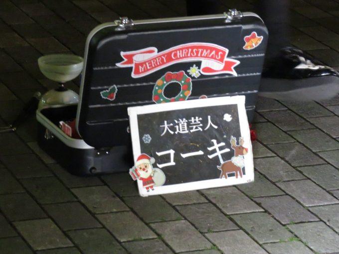 青葉イベント広場の大道芸人2