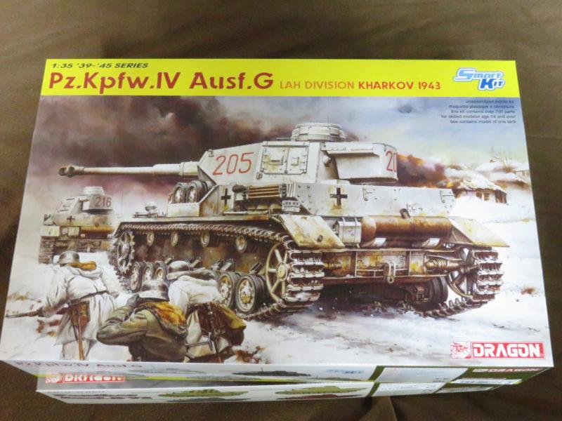 ドラゴン 4号戦車 G型 LAH師団 ハリコフ 1943