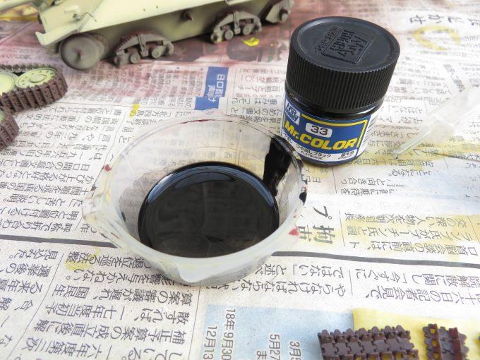 ヘッツァー 転輪のゴムの塗装