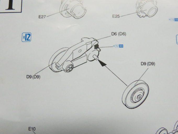 マウス 説明書 走行転輪の組み立て