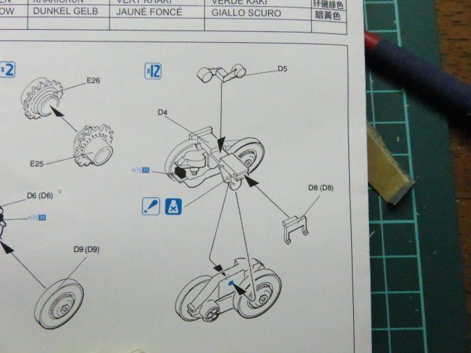 マウス 説明書 転輪とサスペンションの結合