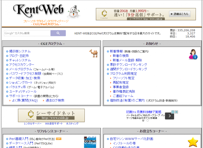 KENT WEB