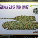 ドラゴンの「超重戦車 マウス」を入手した。史上最大の戦車だけにデカすぎる!!