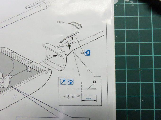 超重戦車マウス アンテナ避け