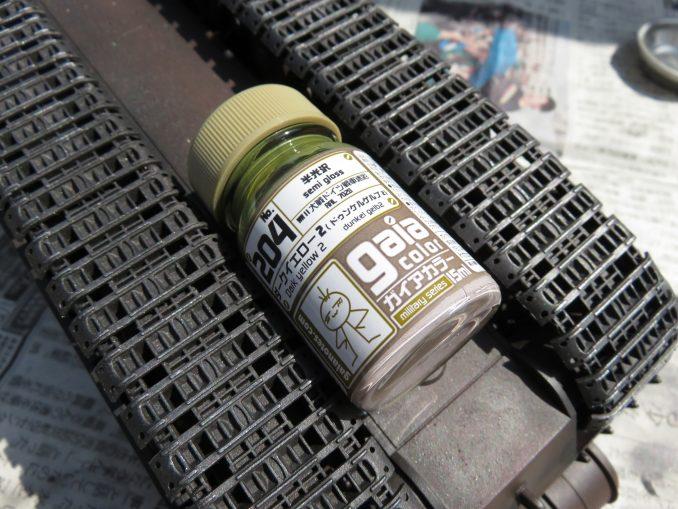 超重戦車マウス ダークイエロー塗装