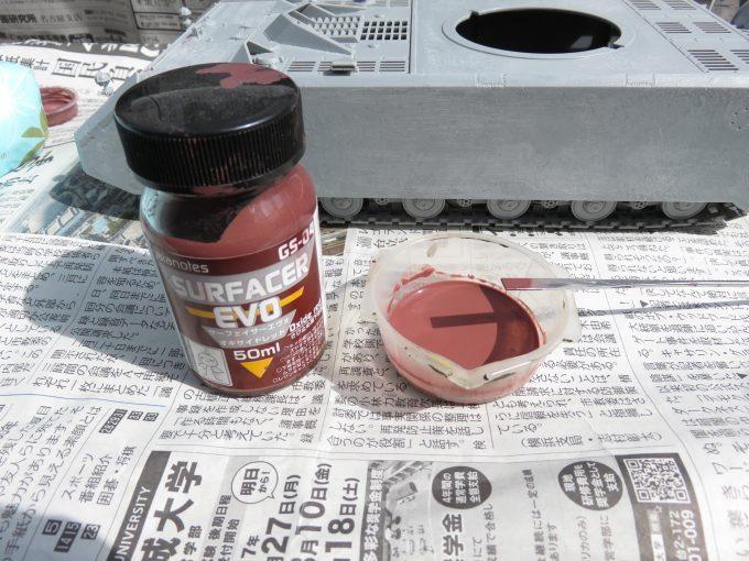 超重戦車マウス サーフェイサー(オキサイドレッド)塗装