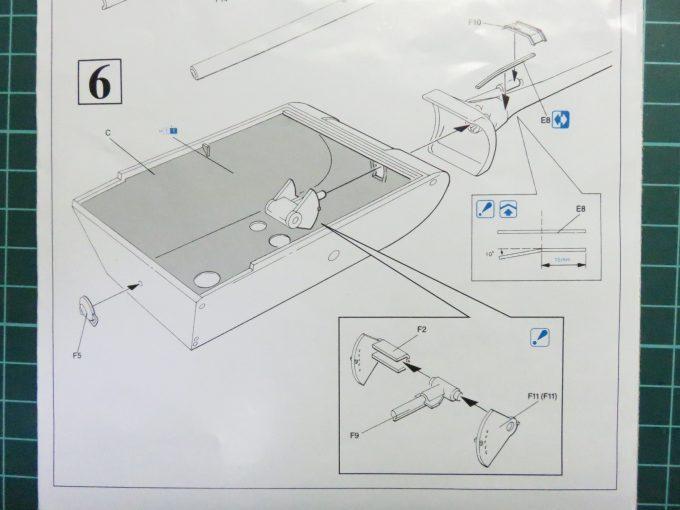 超重戦車マウス 説明書 6番