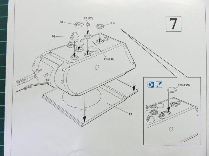 超重戦車マウス 説明書 7番