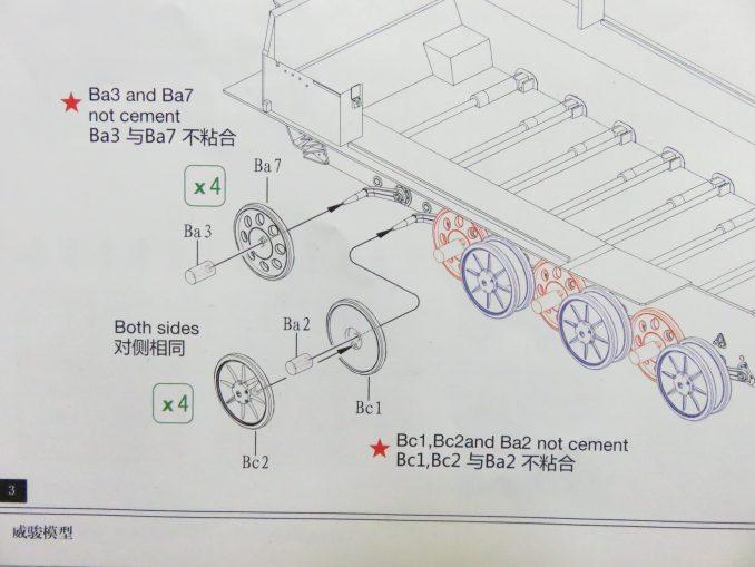 フラックワーゲン 説明書 走行転輪