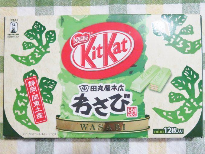 キットカット 田丸屋本店わさび パッケージ正面