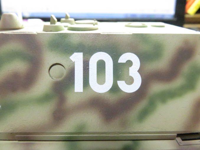 超重戦車マウス 砲塔番号2