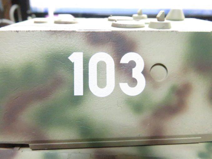 超重戦車マウス 砲塔番号3