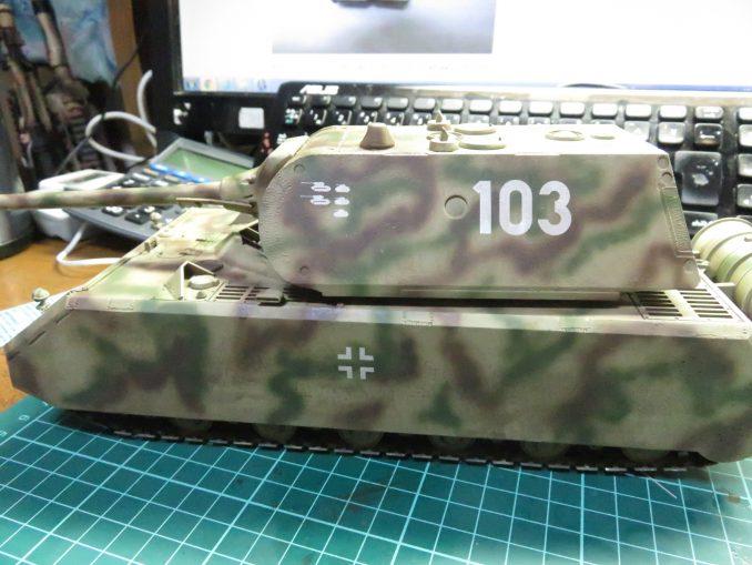 超重戦車マウス ウォッシング4