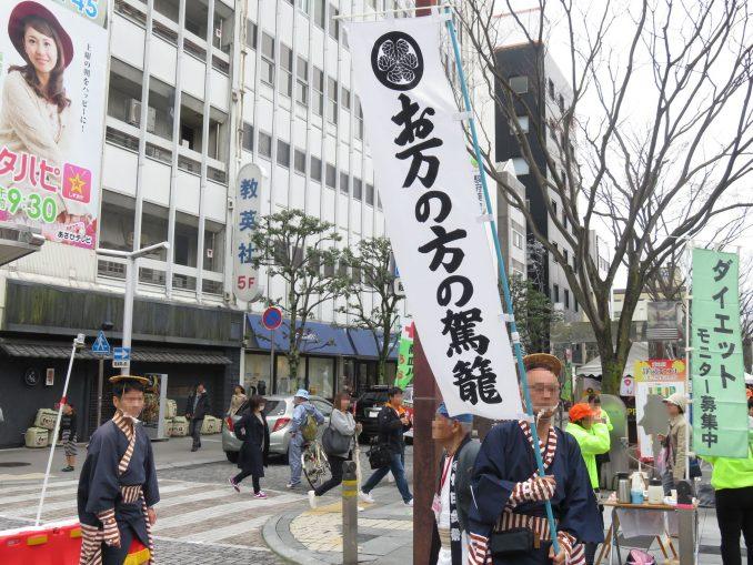 静岡まつり  登城行列4
