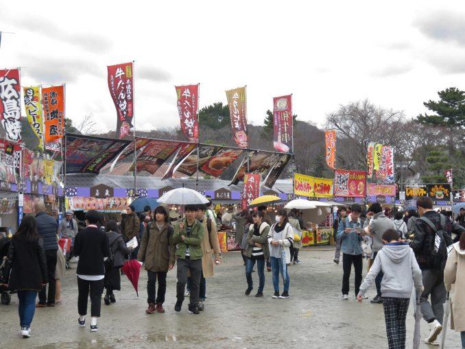 静岡まつり 駿府城公園 屋台