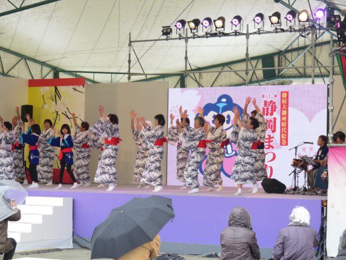 静岡まつり 駿府城公園 踊り子