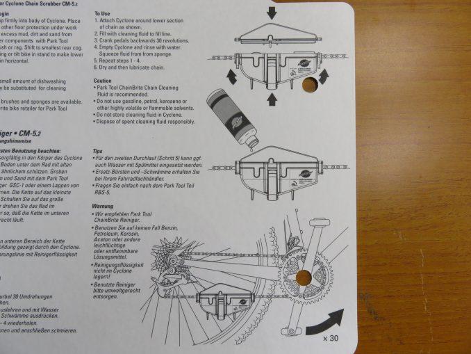 Park Tool CM5.2 サイクロン 使用方法