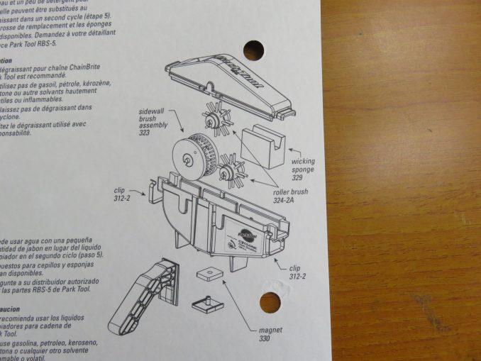 Park Tool CM5.2 サイクロン 部品構成