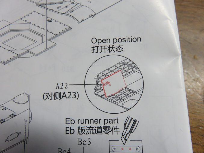 フラックワーゲン 説明書 エンジン点検ハッチ