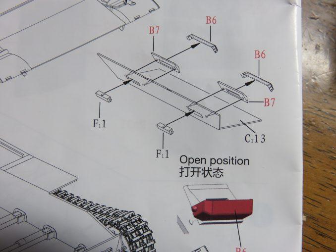 フラックワーゲン 説明書 前面装甲板の組み立て・取り付け2