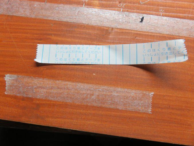 フラックワーゲン 可動式履帯 板に両面テープを貼る