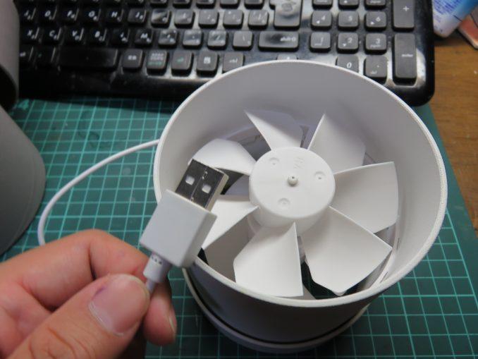Relohas USB扇風機 ケーブル