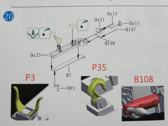 フラックワーゲン Flak41の信管設定装置の組み立て10