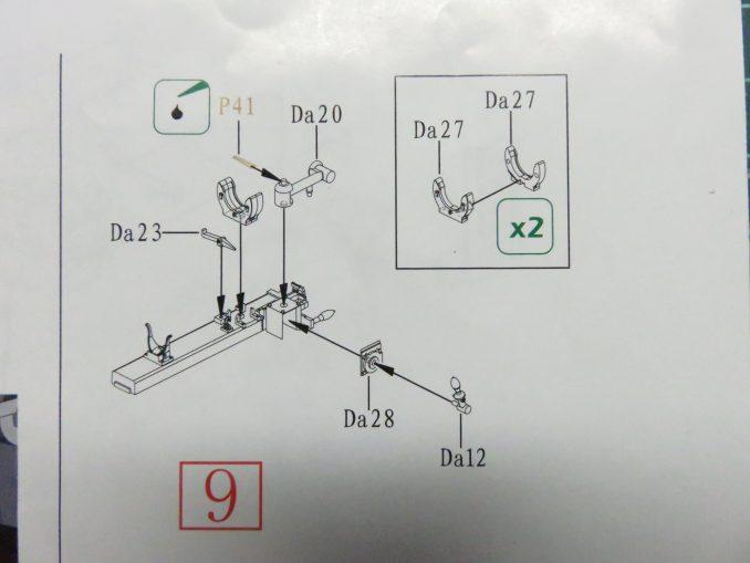 フラックワーゲン Flak41の信管設定装置の組み立て16