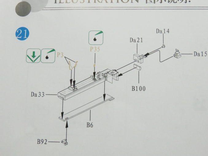 フラックワーゲン Flak41の信管設定装置の組み立て18