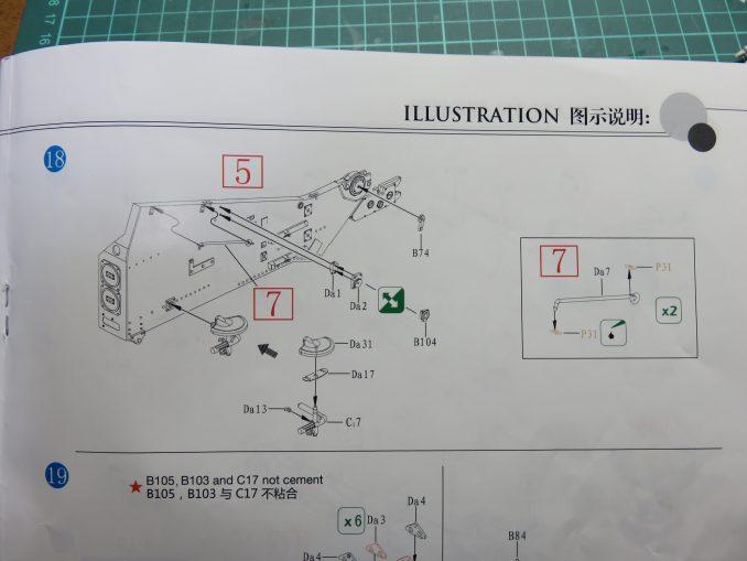 フラックワーゲン Flak41 砲架左側面へのパーツ取り付け
