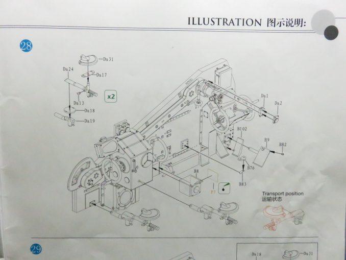 Flak41 砲架右側 射撃管制装置の組み立て17